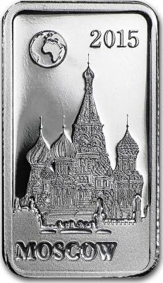Соломоновы острова 0,5 долларов 2015 год Памятник архитектуры мира «Москва»(реверс).jpg