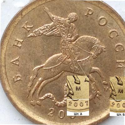 2007-10м.jpg