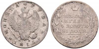 19-453.jpg