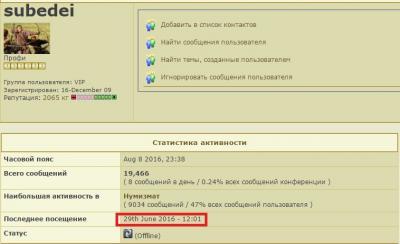 post-25043-0-70919600-1470760379_thumb.jpg
