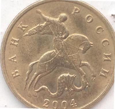 2004-10-1.jpg