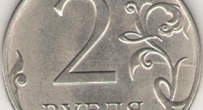 2 руб 002.jpg