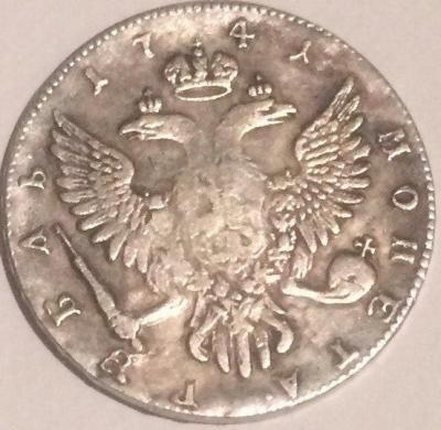 1741.jpg