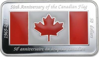 Канада 50 долларов 2015 года «50 лет Флагу Канады».jpg