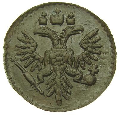 1735 больше- Форматная (0).jpg