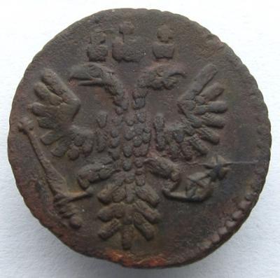 1735 больше- Форматная (1)_.jpg
