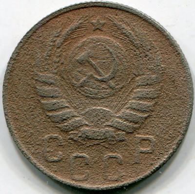 15 коп 1937 новая.png