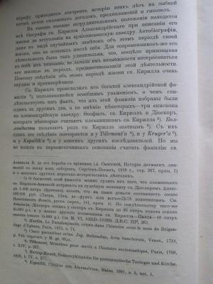 пример страницы-2.JPG