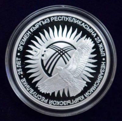 « 25-летие независимости Киргизии».jpg