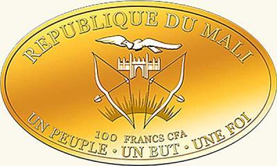 Мали 100 франков (аверс).jpg