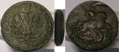 2 копейки 1761.jpg