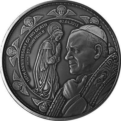 Буркина-Фасо 2015 10000 франков «К10 лет со дня смерти святого Иоанна Павла II».jpg