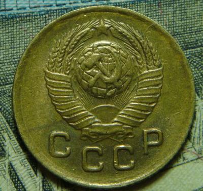 №117 1 копейка 1949 (1).JPG