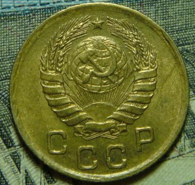 №118 1 копейка 1946 (1).JPG