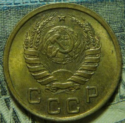 1 копейка 1937 шт.1.1Ф Ф-№53 (4).JPG