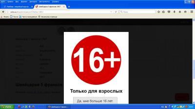 post-22515-0-56621000-1472057982_thumb.jpg