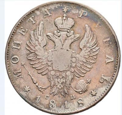 1818 5.JPG