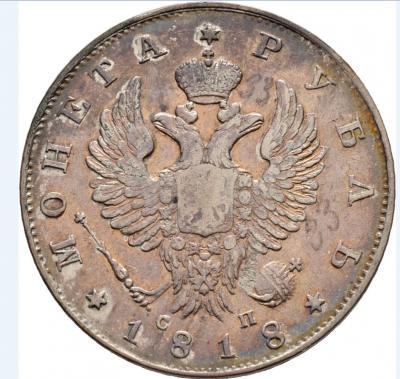 1818 4.JPG