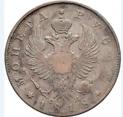 1818 3.JPG