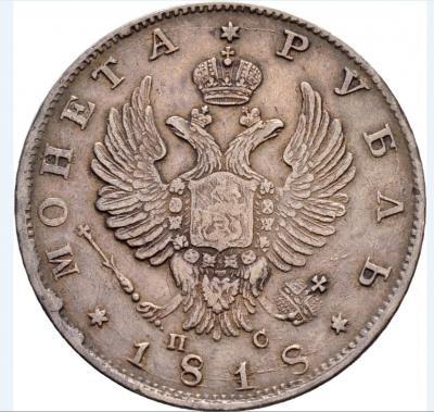 1818 1.JPG