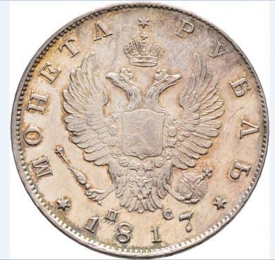 1817 3.JPG