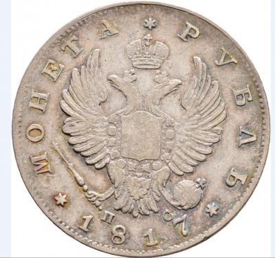 1817 2.JPG