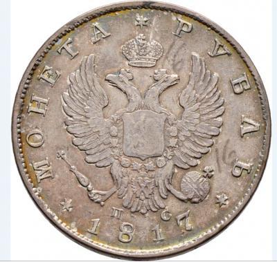 1817 1.JPG