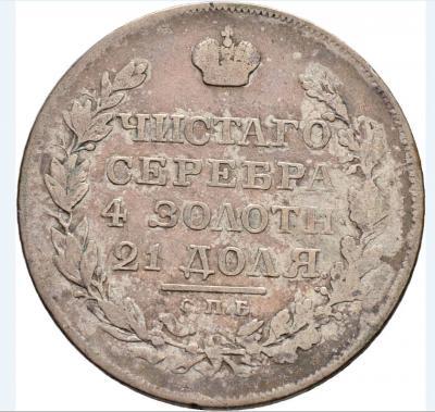 1818 2р.JPG