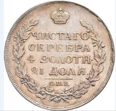 1817 3р.JPG