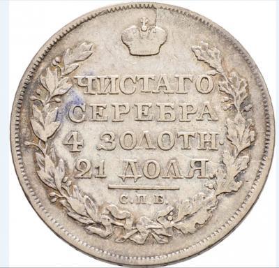 1817 2р.JPG