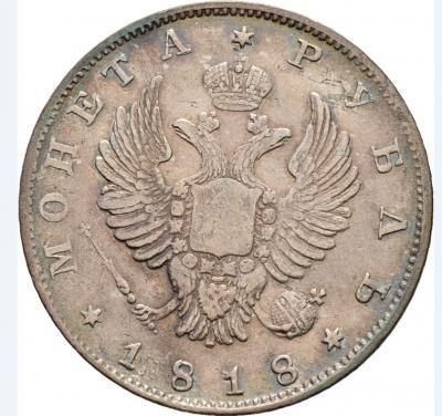 1818 6.JPG