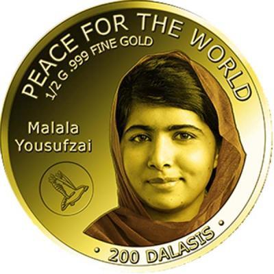 Гамбия 200 даласи 2015 года «Малала Юсуфзай».jpg