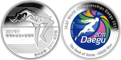 27 августа 2011 года начался Чемпионат мира по лёгкой атлетике в Южной Корее (Корея серебро 50 000 вон - 30 000 шт).jpg