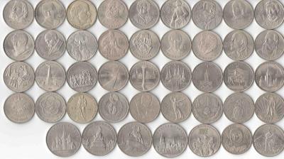 Монеты Лицевая Обрезаная Сжатая2.jpg