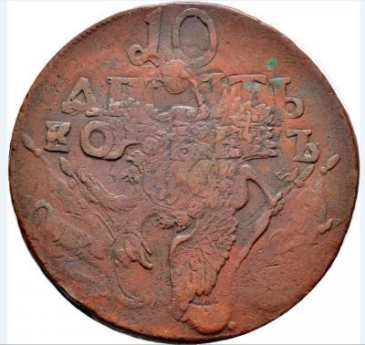 1788 3.JPG