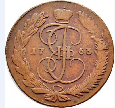 1763 1р.JPG