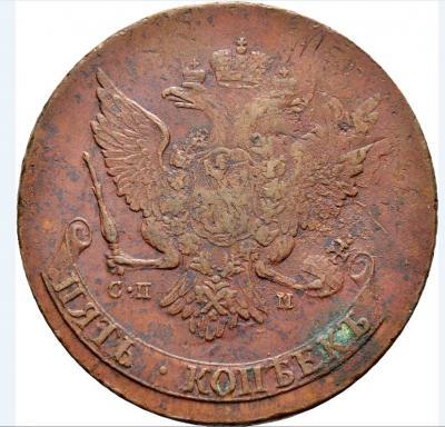 1788 2.JPG