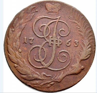 1763 2р.JPG