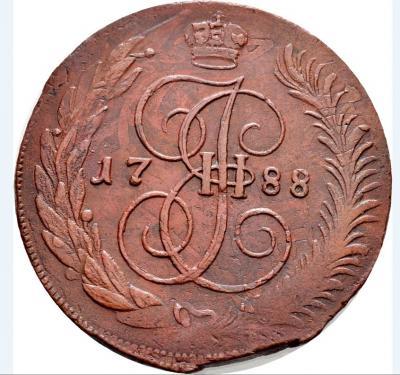 1788 1р.JPG