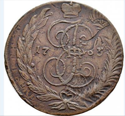 1763 4р.JPG