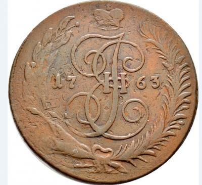 1763 3р.JPG