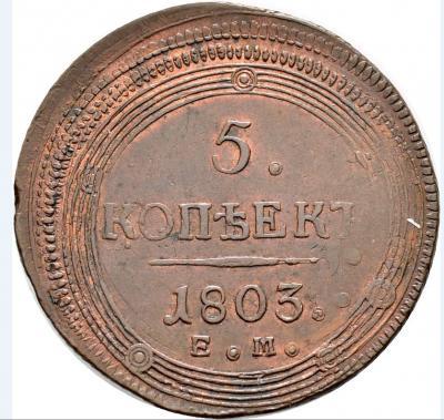 1803р.JPG