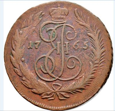 1765 1р.JPG