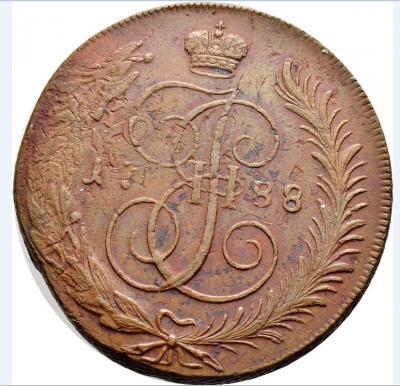 1788р.JPG