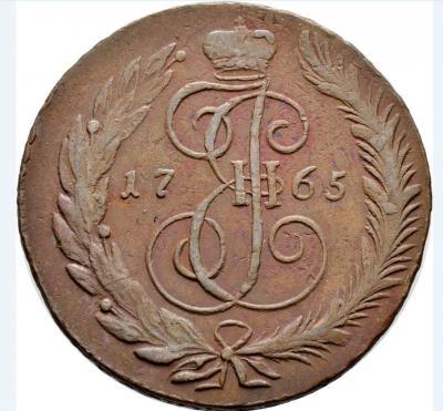 1765 2р.JPG