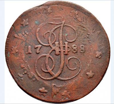 1788 3р.JPG