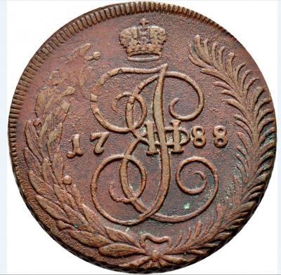 1788 2р.JPG