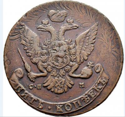 1763 4.JPG
