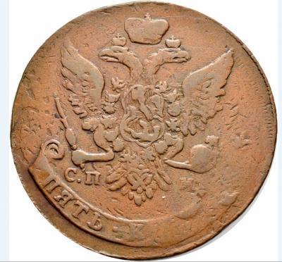1763 3.JPG