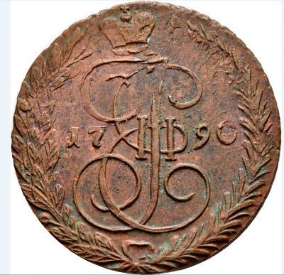 1790р.JPG